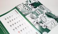 Portfolio - Kalendarze trójdzielne #7